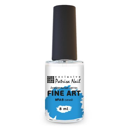 Купить Акварельные капли FINE ART №A5 синий, Patrisa-nail
